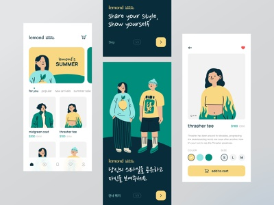 lemond™ korean local brand — ecommerce clothing app design ui design shopify shop style clothes ecommerce 패션 hangul korean mobile app daily ui dailyui illustration brand fashion