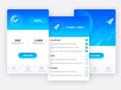 Accelerate the offline client app ui client offline the accelerate