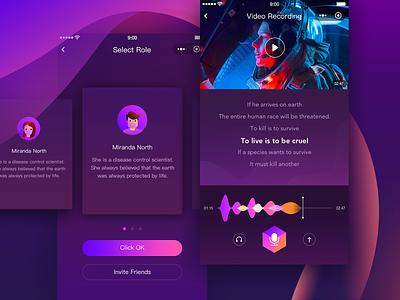 WeChat Small Program Design-2 sound recording acoustic wave movie app card design wechat applet web interface animation mobile gradual change purple movie lines dubbing voice ux design ui ui elements app ios android