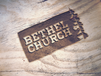 Bethel Church Logo Proposal