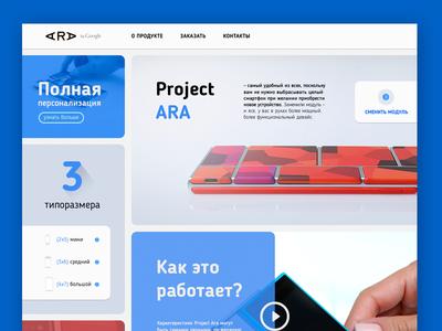 Project ARA design concept
