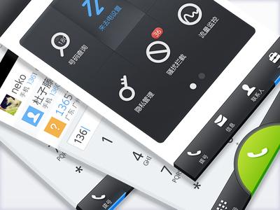 app redesign