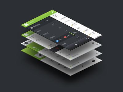 App UI(WIP)