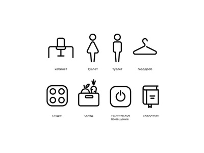 cookstory icons