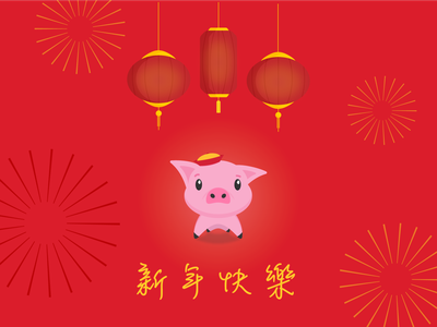 It's the Year of the Pig chinese zodiac 2019 year of pig lunar year year pig chinese new year