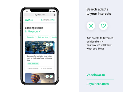 Joywhere search results white clean book booking excursion moscow iphone uiux ui interface events app search events