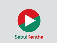 sobujkontho logo design