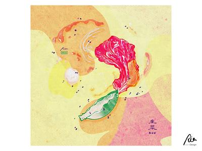 Raw - Still Here Still Life Week 52 ink art illustration food art digital ink