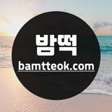역삼동키스방 역삼키스방 역삼역키스방 밤떡 bamtteok.com