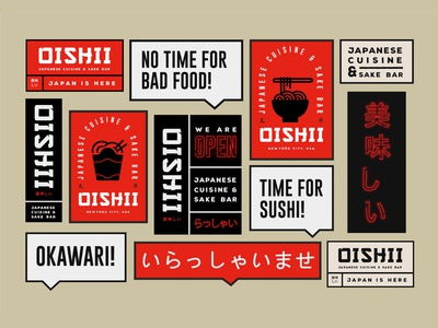 Oishii - Japanese Cuisine & Sake Bar
