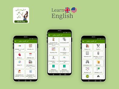 Learn English Application educational app learn english learning app ui