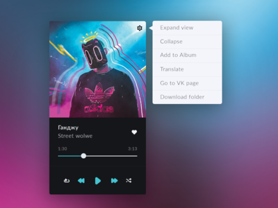 Widget Player widget ui dark music player