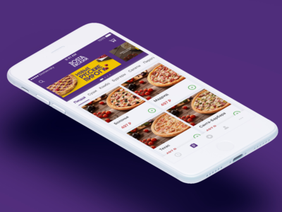Dostoevsky delivery app redesign pizza redesign food app delivery