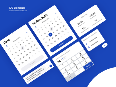iOS Elements from recent project app ui pack sheets bottom clean calendar material ios