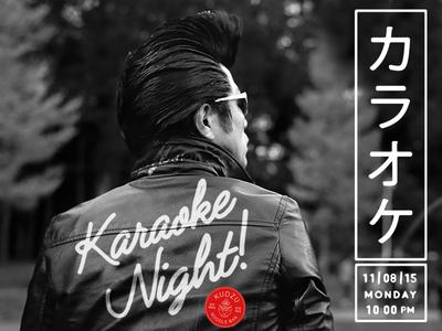 KNB Karaoke Night flyer