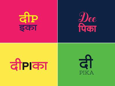 Hindi+English+Type = Nameography by Deepika Sinha on Dribbble
