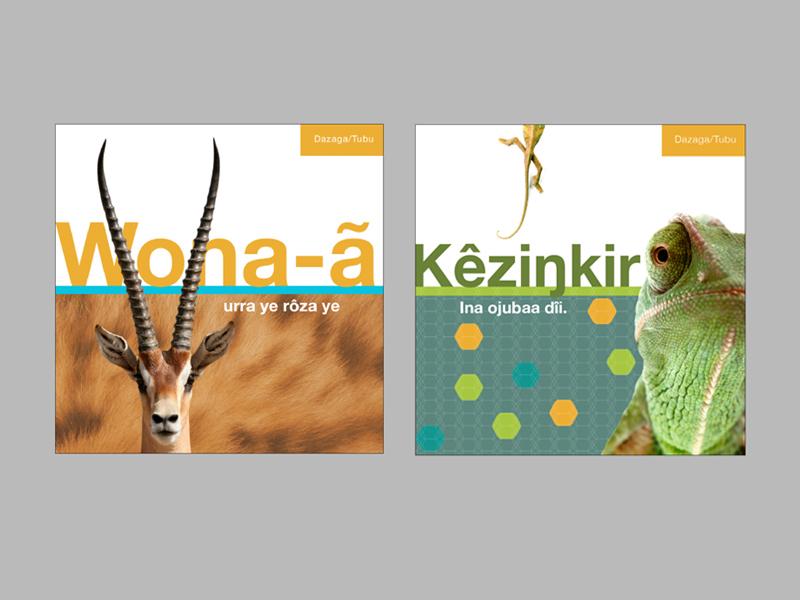 Children's Books - Daza Language chad childrens books animals