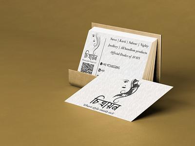 Visiting Card 4 business card visiting card logo mockups typography vector icon illustration graphic design design branding