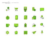 Icons Set Greenwave Finance