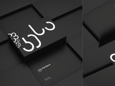 kesane illustrator identity brand logo illustration graphic design design branding