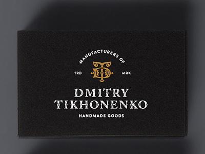 TD logo (steampunk) steampunk monogram