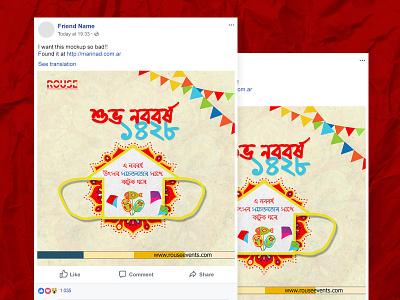 Noboborso Social Media Post Design