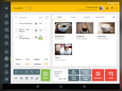 BAK POS-system App redesign