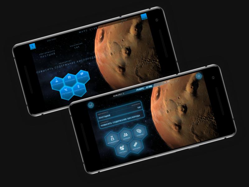 TerraGenesis game UI redesign