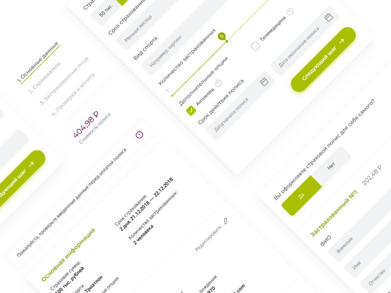 SportLife Forms Design WIP