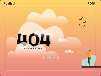 404 PAGE - #DAILYUI #008 008 dailyui008 ux design illustration ui dailyui