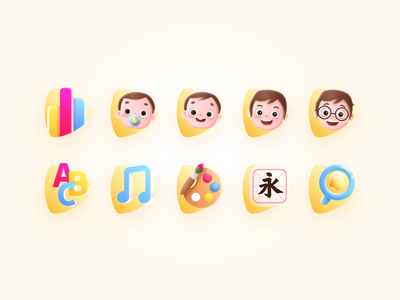 icons of kid channel cute icon children kid