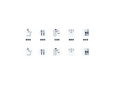 icons for online store icon