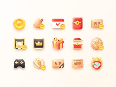 New icons icon