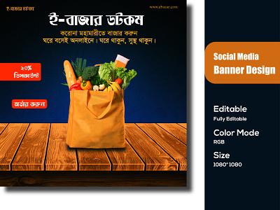 Social media banner design