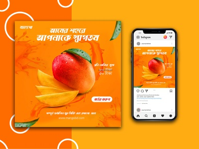 social media poster/ banner design social media banner poster instagram post ads poster design
