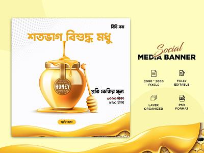 Social media poster design premium pro design design illustration graphic design ui branding poster banner ads social media banner