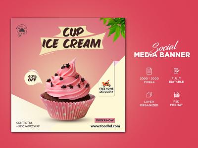 Social media poster design design graphic design ads poster branding banner social media banner