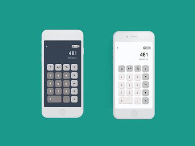 Calculator design design cinema dailyui application app android ux ui