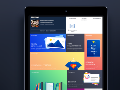 Bright - main page