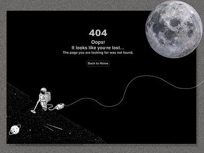 404 Page illustration ux ui design