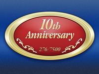 10th Anniversary Mazda Miata Badge Icon