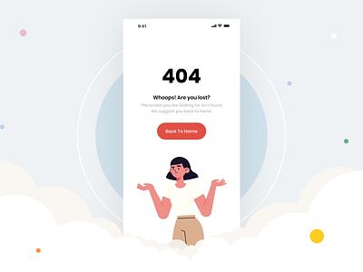 Omantara - 404 Error Screen logo mindfulness minimal design design interaction manoj bhadana ui ux illustration error page error 404 meditation omantara