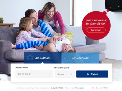 Climatrade - eCommerce for Air Conditioners  online shop ecommers heatpump air conditioner clima website