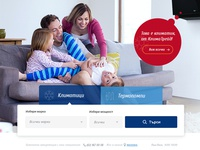 Climatrade - eCommerce for Air Conditioners