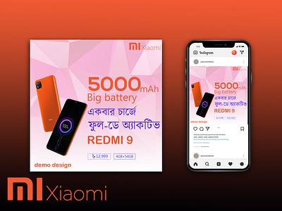 Socal media banner design  Redmi branding card business logo banner poster social media motion graphics graphic design animation