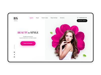 Beauty salon website hero image style salon nails hair pink flower design webdesign website beauty