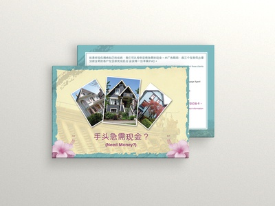 Mortgage Postcard  mortgage postcard design green blue pink chinese