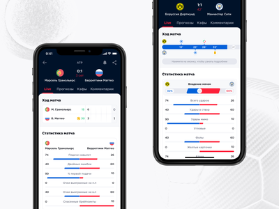 Stavka TV iOS: Open Live Match gambling league interface 1xbet leon parimatch match progress statistics betting sports design stavka bookmaker tennis soccer football live sport