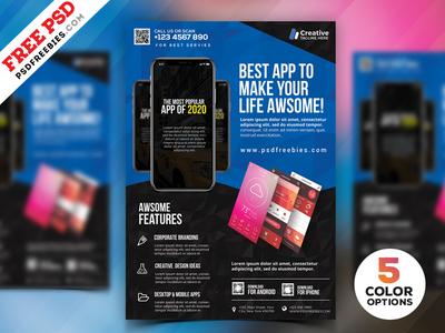 Mobile App Flyer Design PSD Bundle
