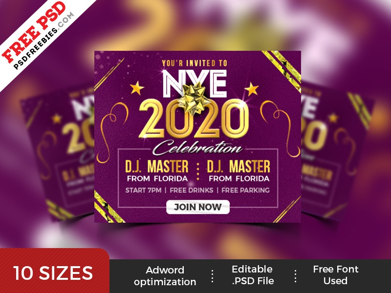 new year party web ad banner set psd new year eve banner set web banners new
